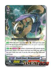Stealth Beast, Meimoudanuki - G-BT12/036EN - R