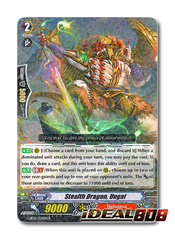 Stealth Dragon, Ungai - G-BT12/035EN - R