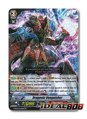 Dragonic Vanquisher - G-BT12/Re:01EN - Re