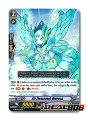 Air Elemental, Bluroon - G-BT12/104EN - C