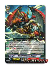 Electrobutcher Dragon - G-BT12/076EN - C