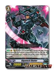 Gigantech Shutter - G-BT12/062EN - C
