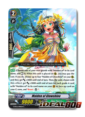 Maiden of Glowshine - G-BT12/096EN - C
