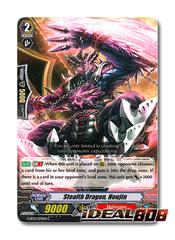 Stealth Dragon, Houjin - G-BT12/071EN - C