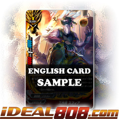 Operative, Sphere [X-BT03/0010 RR (FOIL)] English