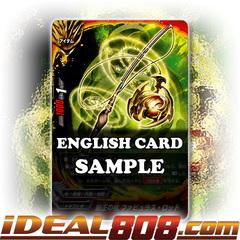 Impartial Cane, Fabulous Rod [X-BT03/0012 RR (FOIL)] English