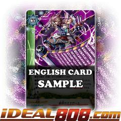 Secret Scroll [X-BT03/0016 RR (FOIL)] English