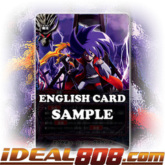 Execution Ground [X-BT03/0019 RR (FOIL)] English