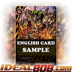 Ground Alpha [X-BT03/0014 RR (FOIL)] English