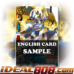Execute Officer, Quadrangle [X-BT03/0001 RRR (FOIL)] English