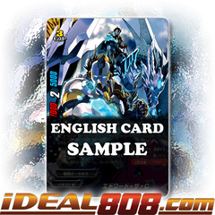Edward the CHAOS [X-BT03/0002 RRR (FOIL)] English