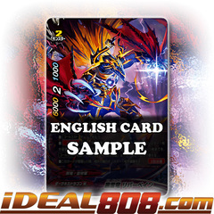 Black Arc Dragon, Riverpain [X-BT03/0008 RRR (FOIL)] English
