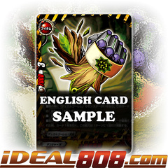 Earth Cluster Demonic Rock Palm [X-BT03/0004 RRR (FOIL)] English