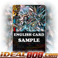 Fifth Omni Cavalry Dragon, Ice Spear Merak [X-BT03/0021EN R (FOIL)] English