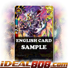 CHAOS Alberion [X-BT03/0020 RR (FOIL)] English