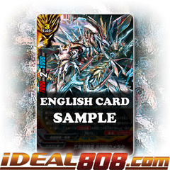 Fifth Omni Cavalry Dragon, Ice Spear Merak [X-BT03/0021 R (Glossy)] English