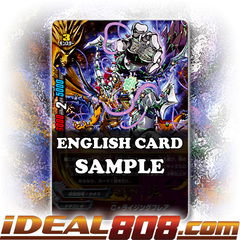 CHAOS Rising Flare [X-BT03/0022EN R (FOIL)] English
