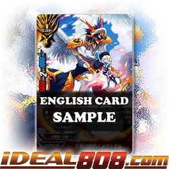 Envoy of Sol, Meraciel [X-BT03/0023EN R (FOIL)] English