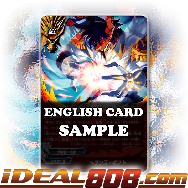 Buddyfight 1x X-BT03//0024EN Haven/'s Gift R