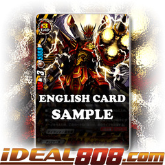Violent Thunder Evil Demon, Tyrant Demon [X-BT03/0027EN R (FOIL)] English