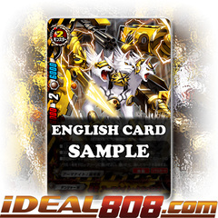 Violent Thunder, Armorknight Cerberus [X-BT03/0029EN R (FOIL)] English