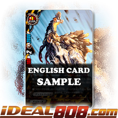 Iron-Legs Casu-gollum [X-BT03/0030EN R (FOIL)] English