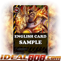 Where The Souls Fuse [X-BT03/0031EN R (FOIL)] English