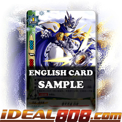 Thunder Sky Ninja, Byakuya [X-BT03/0035EN R (FOIL)] English