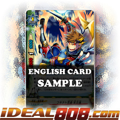 Connect Ninja, Tomonoshin [X-BT03/0036EN R (FOIL)] English