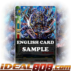 Heavenly Vengeance, Full-equip Kannon [X-BT03/0034EN R (FOIL)] English
