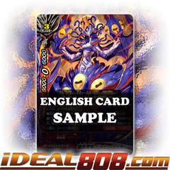 Unclean Demonic Dragon, Jahi Baligah [X-BT03/0038 R (Glossy)] English