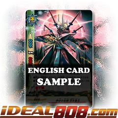 Ibuki's Right-hand Man, Kid Ibaraki [X-BT03/0033EN R (FOIL)] English