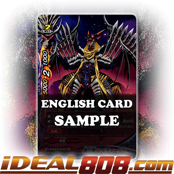 Black Crest Dragon, Ladyzie [X-BT03/0039 R (Glossy)] English