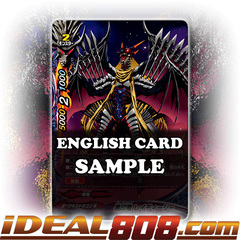 Black Crest Dragon, Ladyzie [X-BT03/0039 R (Glossy)] English