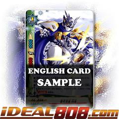 Thunder Sky Ninja, Byakuya [X-BT03/0035 R (Glossy)] English