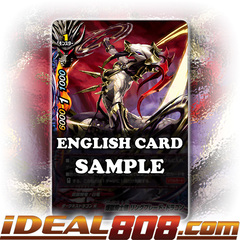 Purgatory Knights, Ringblade Dragon [X-BT03/0040EN R (FOIL)] English