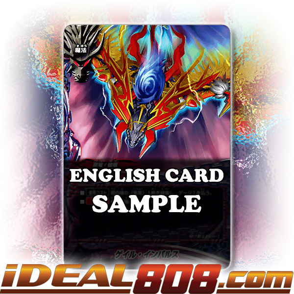 Gale Impulse [X-BT03/0043EN R (FOIL)] English