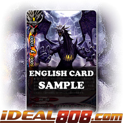 Death Tallica Servant [X-BT03/0041 R (Glossy)] English