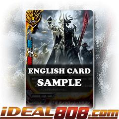 Impartial Dragon, Monochrome Dragon [X-BT03/0048EN U (FOIL)] English