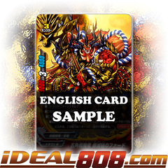 Fifth Omni Cavalry Dragon, Blowout Hammer Fuad [X-BT03/0045EN U (FOIL)] English