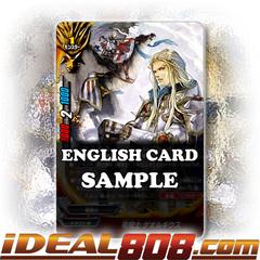 Dragon Knight, Georgios [X-BT03/0049EN U (FOIL)] English