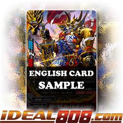 Dragon Lord of Far East, Blade the Emperor [X-BT03/0046 U (Regular)] English
