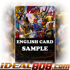 Dragon Lord of Far East, Blade the Emperor [X-BT03/0046EN U (FOIL)] English