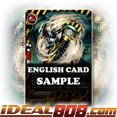 Sandstorm Catena Palm [X-BT03/0056 U (Regular)] English