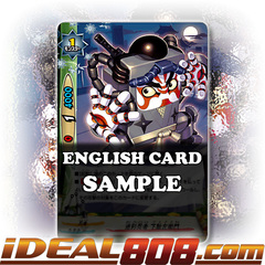Camouflage Ninja, Getazaemon [X-BT03/0059EN U (FOIL)] English
