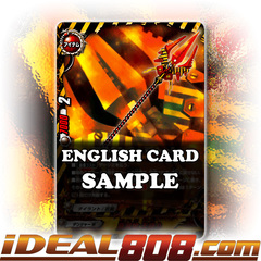 Eradication Spear, Skypierce [X-BT03/0057EN U (FOIL)] English