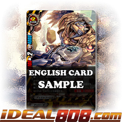 Frenzy Bear-gollum [X-BT03/0051EN U (FOIL)] English