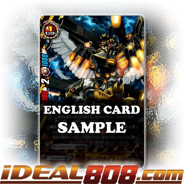 Violent Thunder, Armorknight Eagle [X-BT03/0053EN U (FOIL)] English