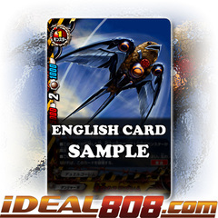 Gliding Swall-gollum [X-BT03/0052 U (Regular)] English