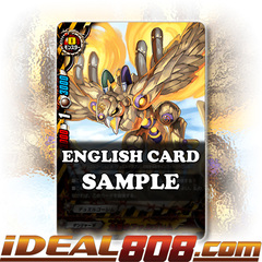 Raiding Fal-gollum [X-BT03/0055 U (Regular)] English